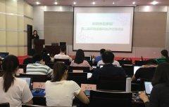 """环境保护部环境规划院第二届""""环境健康风险评估培训班"""