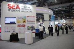 中信环境技术新加坡环境科技促进中心(SEA)在国际水