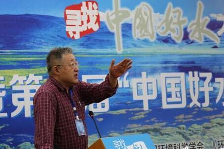 """第二批""""中国好水""""水源地发布,都有哪些地方?"""