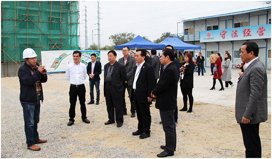 广东省市区人大代表团视察中信环境技