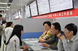 """百家环保企业齐聚广州""""招贤"""",人才竞争凸显激烈"""