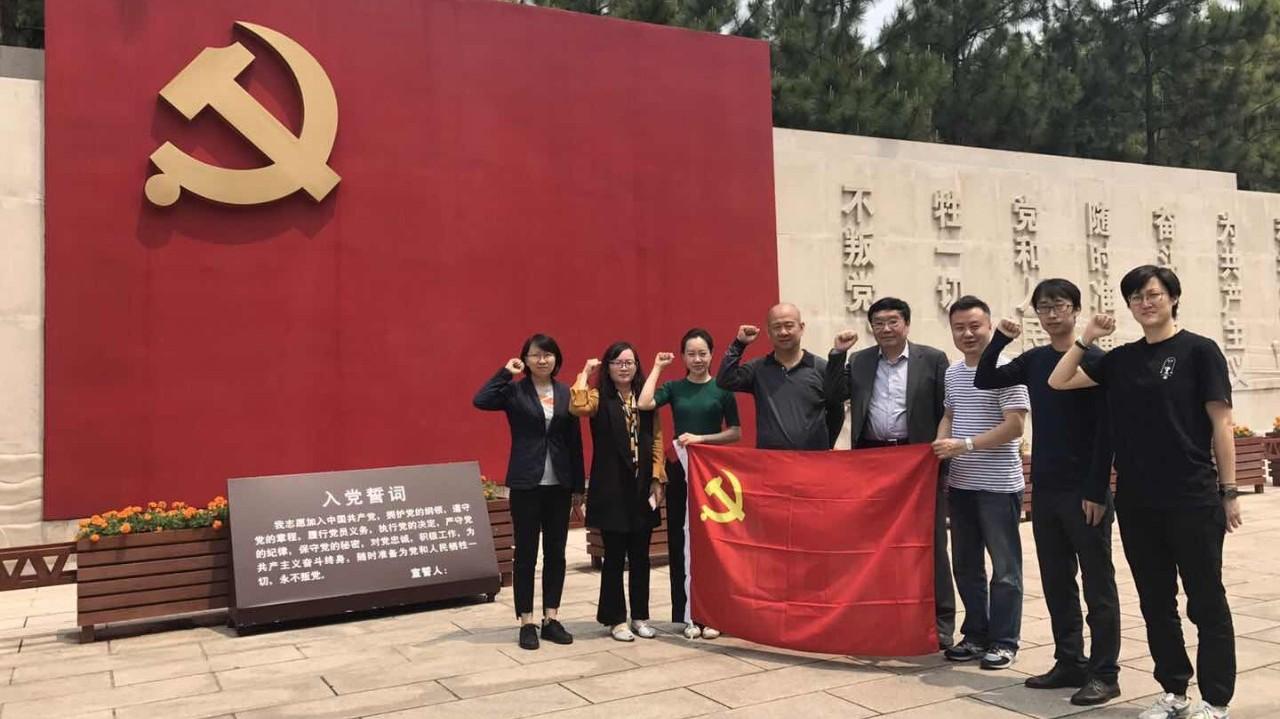 """中国循环经济协会党支部组织""""重走一大路 发扬红船精"""