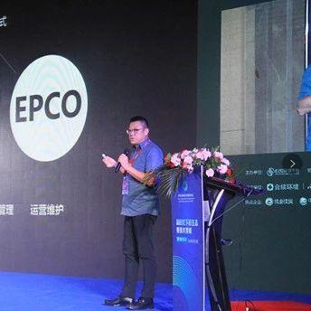 合续环境李文生:不断优化产品,做精准的农村污水设备