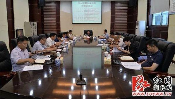 朱前明主持召开2018年第22次县委常委会议