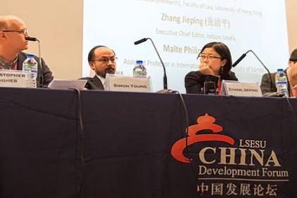 点击了解2018伦敦政经中国发展论坛(CDF)