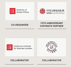 来看看伦敦政经中国发展论坛的小伙伴