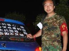环保人韦涛这个死磕雾霾的人,想筹年终奖支持自己和老父亲