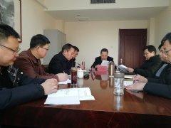 第四环境监察专员办公室召开党员领导干部民主生活会