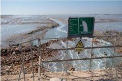 惊心:海纳百川为何成纳万污,7500个入海排污口仅8%获