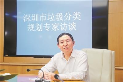 刘建国:禁止洋垃圾入境对我国垃圾分类的意义和启示