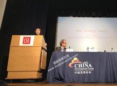 国务院发展研究中心国际合作局副局长蒋