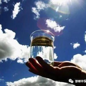 邯郸3年生态修复治理矿山250个 治理面积3万多亩