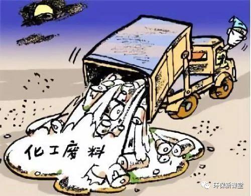 环境部:严厉打击长江沿岸固废非法转