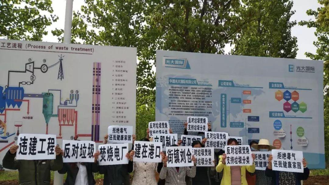 光大国际,请问九江这个垃圾焚烧项目是你的么?