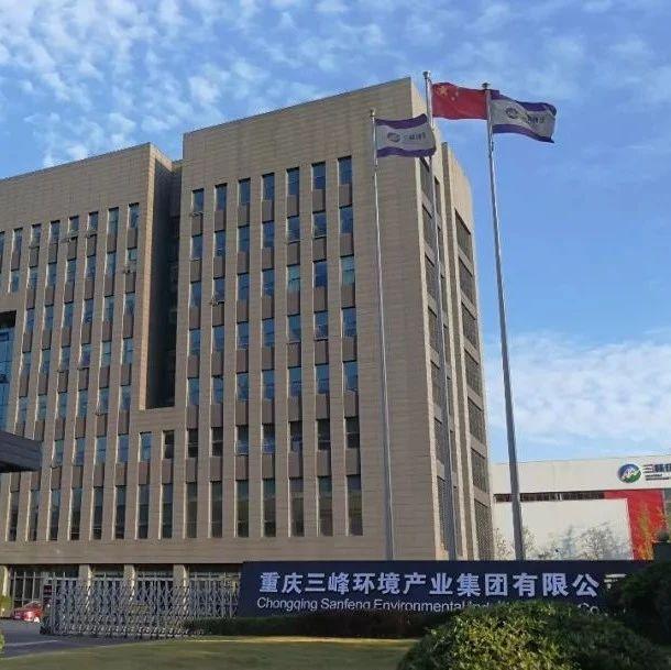 """垃圾发电:重庆三峰20年 跻身行业""""领"""