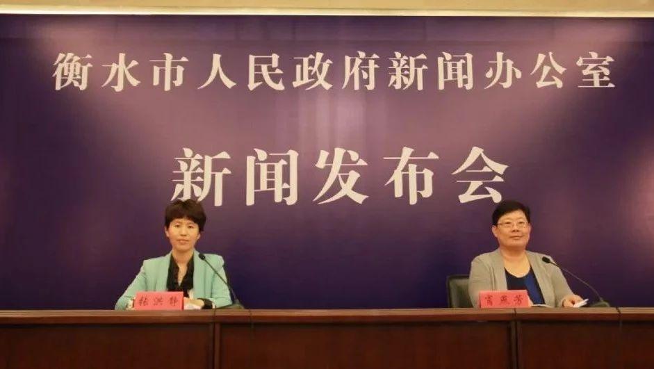 衡水市召开大气污染防治工作新闻发布会
