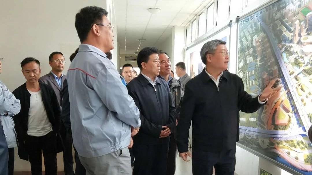 兰州市委书记李荣灿调研中信环境技术兰州七里河项目