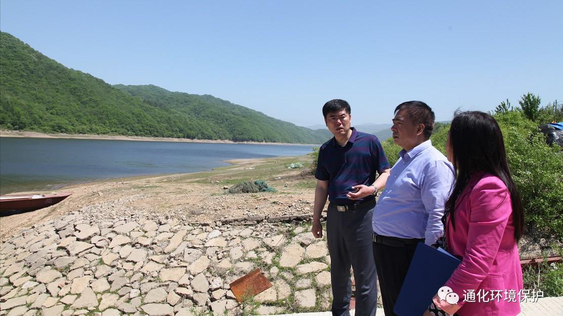 通化:生态环境部饮用水水源地环境保护专项行动第130