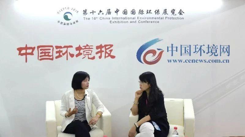龙净环保董事长林冰:环保产业要避免孤岛化思维 在互