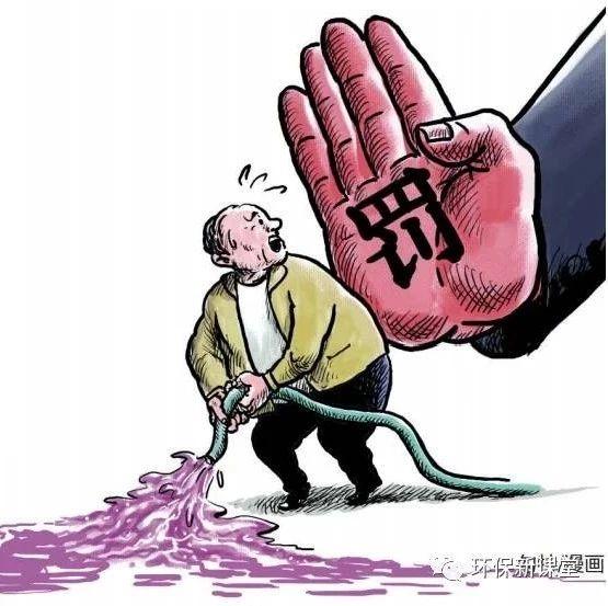 4万吨农药废水偷排长江 湖北开出2800万罚单!