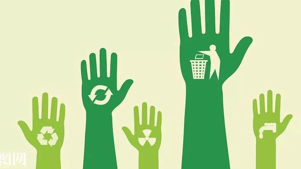 节能丨全国低碳日 倡导新风尚 湖北省公共机构带头体验低碳生活