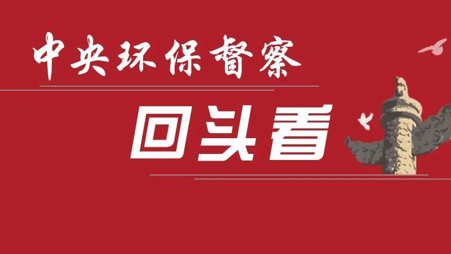 江西省武宁县默许纵容非法填湖  江西省最大人工淡水湖