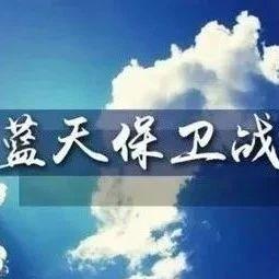 """""""重拳""""挥向汽修行业 坚决打赢蓝天保卫战"""