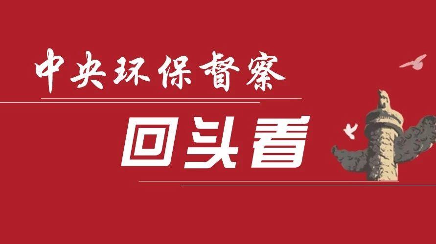 九江都昌县环境问题突出 县委县政府推进治理不力