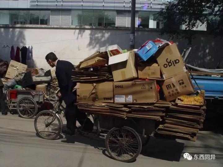 浅析北京的废品回收体系