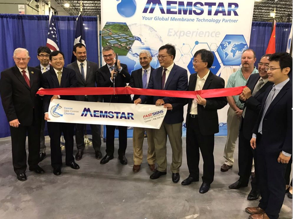 美能美国公司正式投产,全球化战略布局迈出关键性步伐