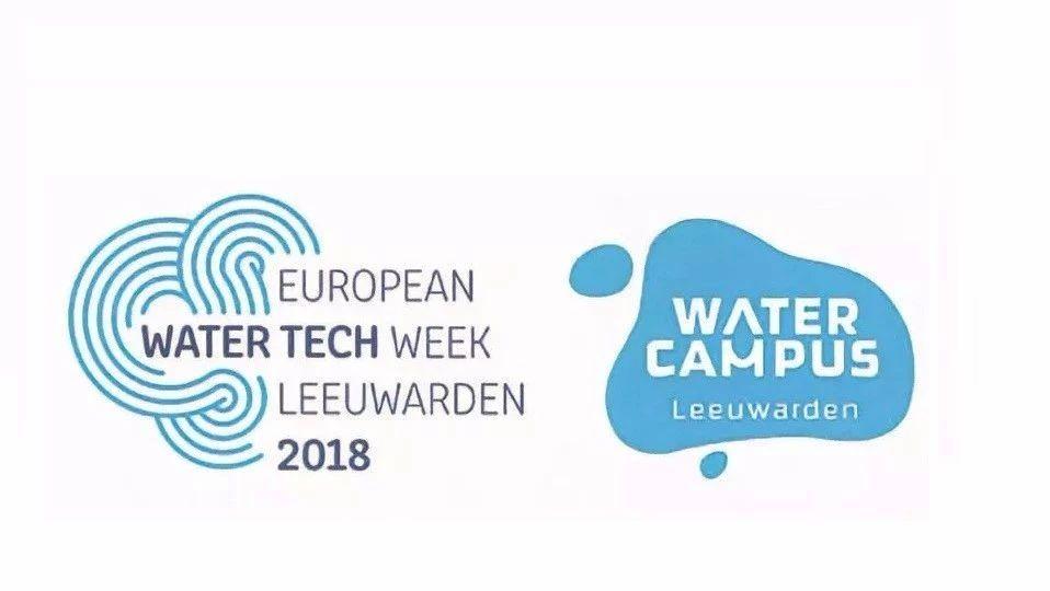 邀请函 | 探寻水科技之路�D�D2018莱瓦顿欧洲水技术周E