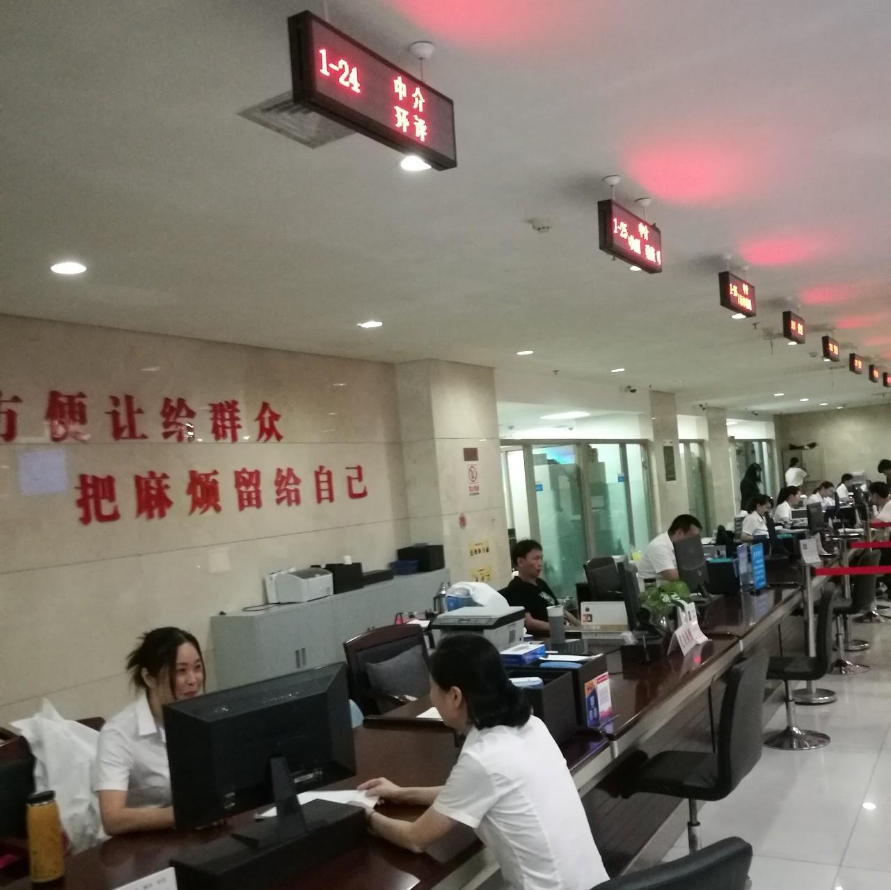 台州市公开第二轮中央生态环境保护督