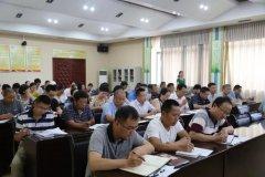 襄阳市环保局全面部署迎接省级环保督察工作