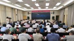 """四川省环境保护督察""""回头看""""广元初步意见反馈会举行"""