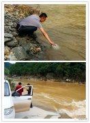 陇南市康县环保局开展环境监测,全力做好尾矿库风险防控