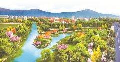 2020年深圳市生活垃圾分类蒲公英计划启动