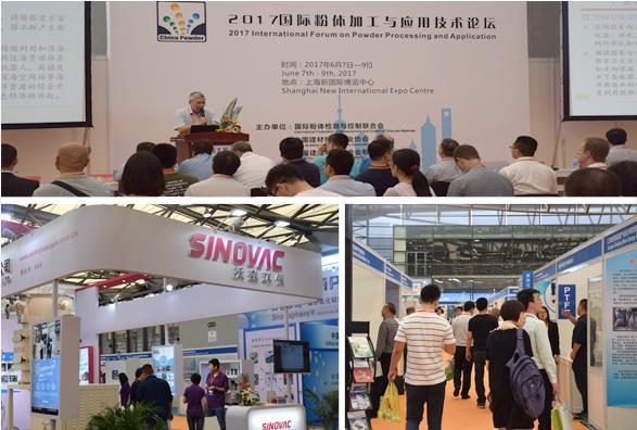 2019第八届中国(上海)国际工业粉尘防爆与安全防护技术