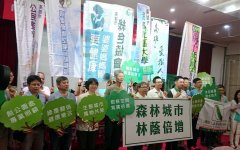 高雄绿地六都之首 民团诉求要森林城市