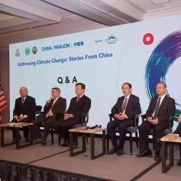 """全球气候行动峰会上的""""中国故事"""""""