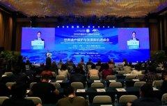 长白山世界遗产保护与发展新机遇峰会达成《长白山共识》