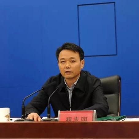 程志明出席全省禁止秸秆露天焚烧工作