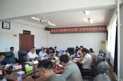 吉林市委、市政府督察组对昌邑区全面推行河长制工作进行专项督导检查