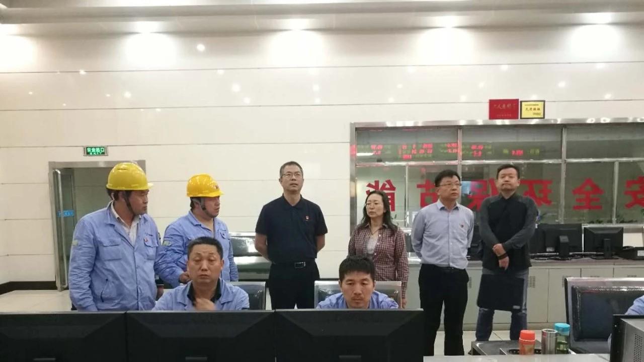 省环保厅督察组到洛阳市新安县开展现场检查工作