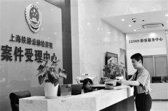 上海铁路运输检察院探索环境资源案件