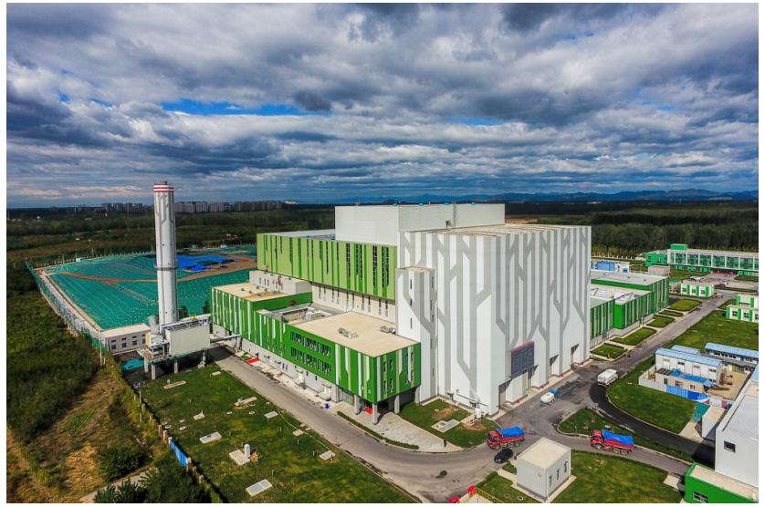 全产业链布局,北环自主设计建设运营的平谷垃圾焚烧厂