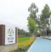 成都中心城区绿线划定公示 69个公园绿