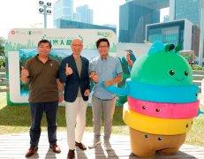 香港生物多样性节2018展开