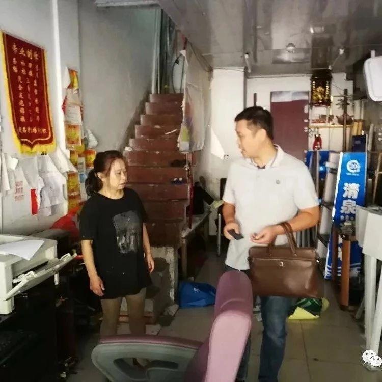 湘潭雨湖区环保局:国庆执法不放假 监