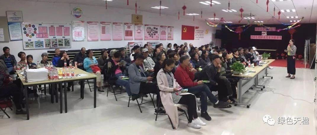 四场讲座,全民垃圾分类在上海市虹口
