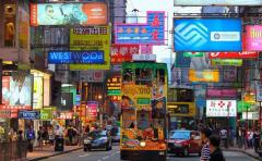 香港铜锣湾利舞台工程承建商晚间工程违规造成噪音滋扰